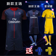 Paris Saint Germain Jersey 17-18 home court away kit football clothes 10 Neymar training suit