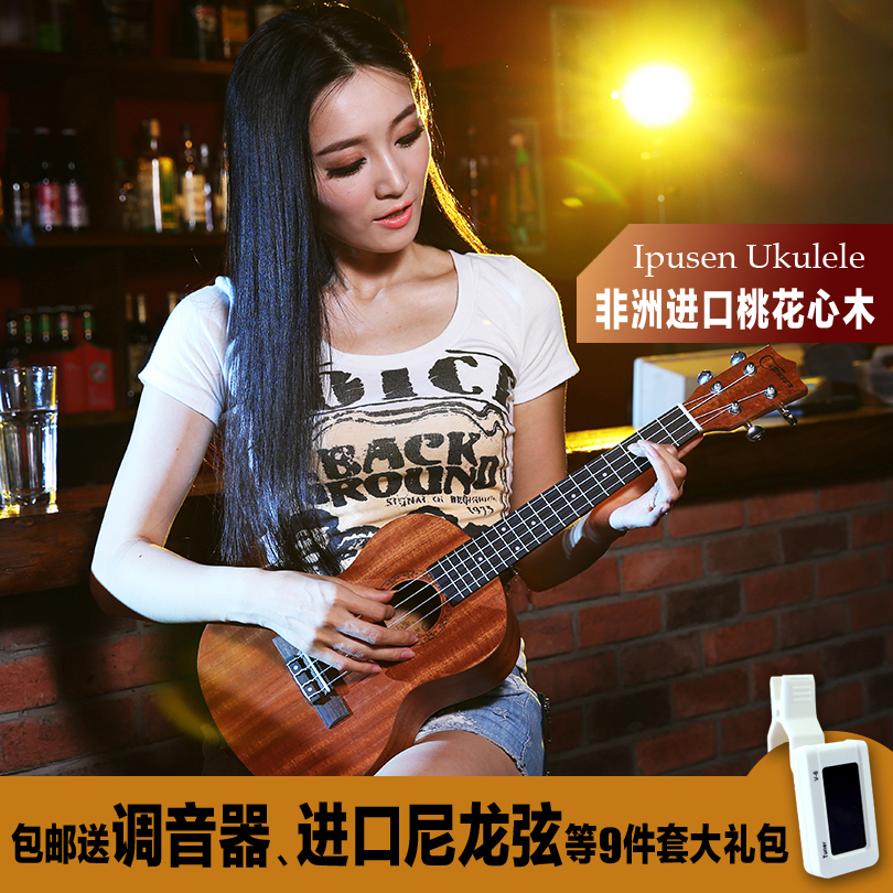 23 inches in authentic Ukulele Mr Kerry 26 inch 21 inch small four small lili Hawaii guitar clavichord, Ukraine