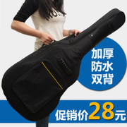Guitar backpack bakelite guitar bag with cotton piano ballad guitar bag 40 inch 41 inch personality for students
