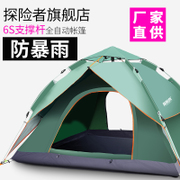 The 3-4 automatic outdoor tent two bedroom field 2 people camping double single family camping