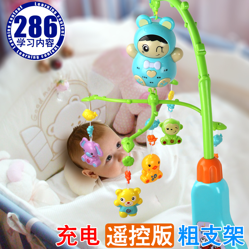 The newborn baby toy 0-1 year old bell hanging bed bell music rotating infants 3-6-12 months rattles