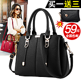 Nasi language fall the new big bag Europe and the United States fashion three-tier portable shoulder bag simple female bag temperament leisure bag