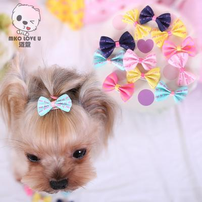 Colorful colorful small hairpin ~ York summer head ornaments Tactic flower pet dog ~ ~ single price flower hairpin