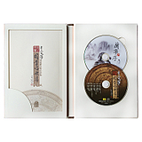 Yu Wenhua Guoxue Collection of Chinese Festivals Memory Car CD-ROM Songs Music Collection Edition