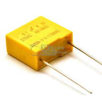 Safety capacitor bridge | 275V 104K 0.1UF 100NF pitch 10MM (40)