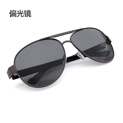 The new 2017 sunglasses men fashion sunglasses fashion leisure personality round face male tide restoring ancient ways men round