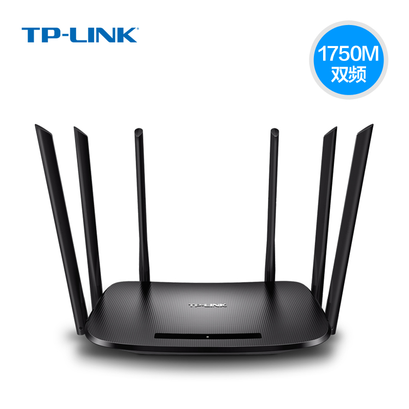 360 Security Wireless WiFi router P1 King Home high-speed intelligent through-wall broadband mini relay