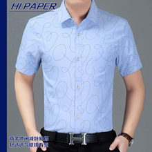 The middle-aged male male aged men's shirt soil summer clothes dad dad village man said that made the shirt inch fir