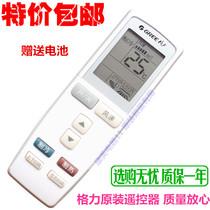 T l commande apple remote control du meilleur agent taobao fran ais - Telecommande climatiseur universel ...