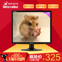 Xiangying 17-inch high-definition LCD desktop computer monitor is the perfect office screen security monitor