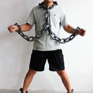 林芳460g万圣节表演道具塑料囚犯铁链脚镣手镣铁链手铐手链
