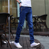 spring new men's jeans boys boys feet Slim stretch straight teenagers tide Men's casual trousers