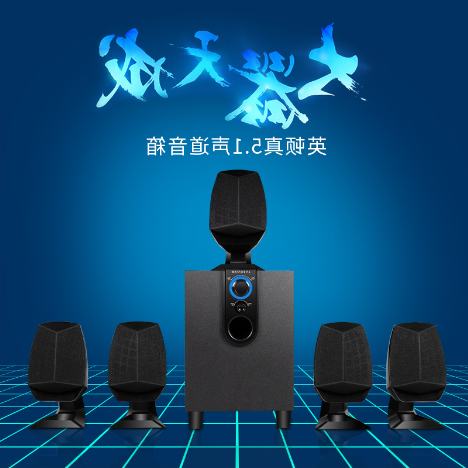 Computer audio, desktop home, Bluetooth subwoofer, multimedia wooden card, TV, mobile phone speaker combination 5.1