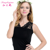 200 Jin Jian Qian slim lace plus size Camisole modal XL womens vest at the end of fat added fertilizer MM