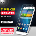 Shuangshuai Huawei G7 steel film 3m / C199S mobile phone membrane G7-TL00-UL20 tempered glass film