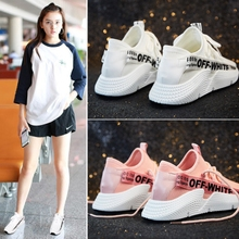 Sports shoes female Korean version ulzzang Harajuku wild spring 2018 new ins super fire couple running white shoes
