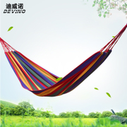 Divino indoor hammock dormitory dormitory single double canvas thickening outdoor swing beach leisure