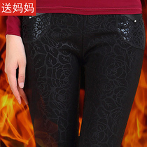 Plus velvet padded warm pants middle and old aged womens fall winter wearing middle-aged MOM leggings pants old flowers