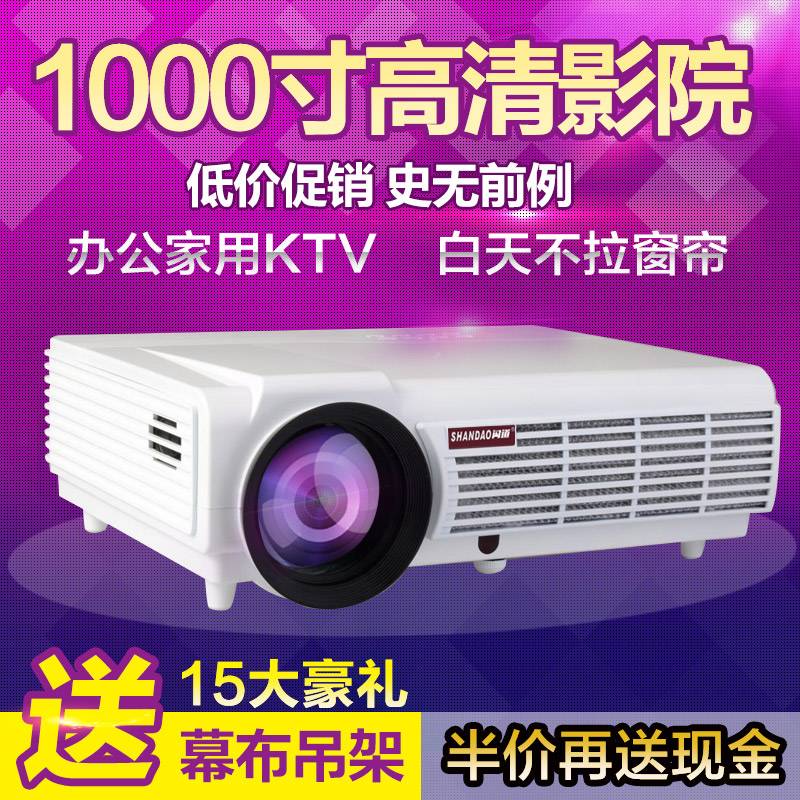 Flashing road LED projectors home projector HD KTV3D business 1080P wireless cell phone WiFi