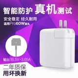 Happy Apple Notebook Charger 60W Power Mac Pro Adapter A1502 A1425 A1435