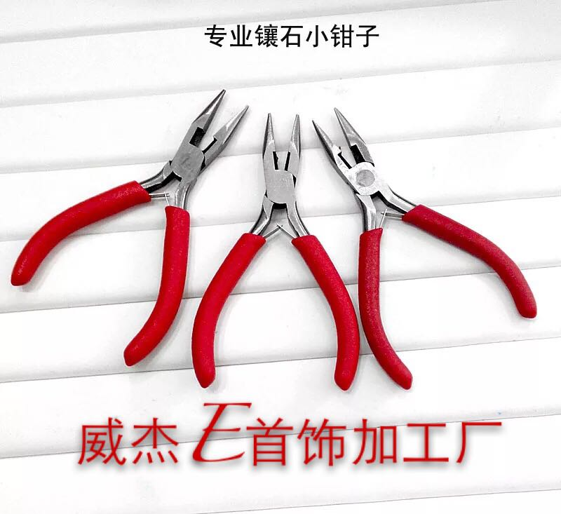 Professional metagems DIY small pliers ring pendant inlaid jewelry