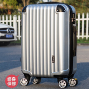 Ouhao trolley luggage suitcase caster female Korean bags password leather case male 20 inch 24 inch tide