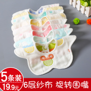 5 Pack 360 degree rotation baby baby bib Bib slobber towel Cotton gauze pocket bag waterproof newborn meal