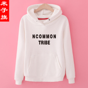 The son's 2017 meters in spring and autumn new head Hoodie Korean female students with cap loose coat thick tide