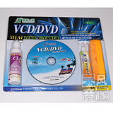 VCD DVD Blu-ray disc cleaning disc / car car audio navigation / computer cleaning disc