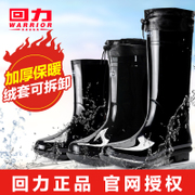 Warrior boots summer short barreled Boots Men Water Shoes Mens slip waterproof plastic overshoes barrel with velvet shoes