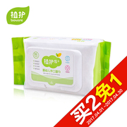 Tmall supermarket baby care hand wipes 80 pieces of paper children's soft tissue with a lid