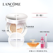 Lancome air cushion CC cream / liquid foundation Concealer two optional light isolation BB cream nude make-up fresh