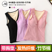 Thermal underwear and cashmere thermal vest with Ms. bra bra free shirt collar cotton winter a thick V