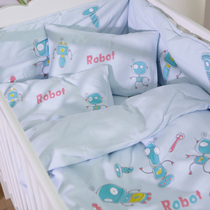 Robert blue Platinum infants and small babies bedding cotton bedding