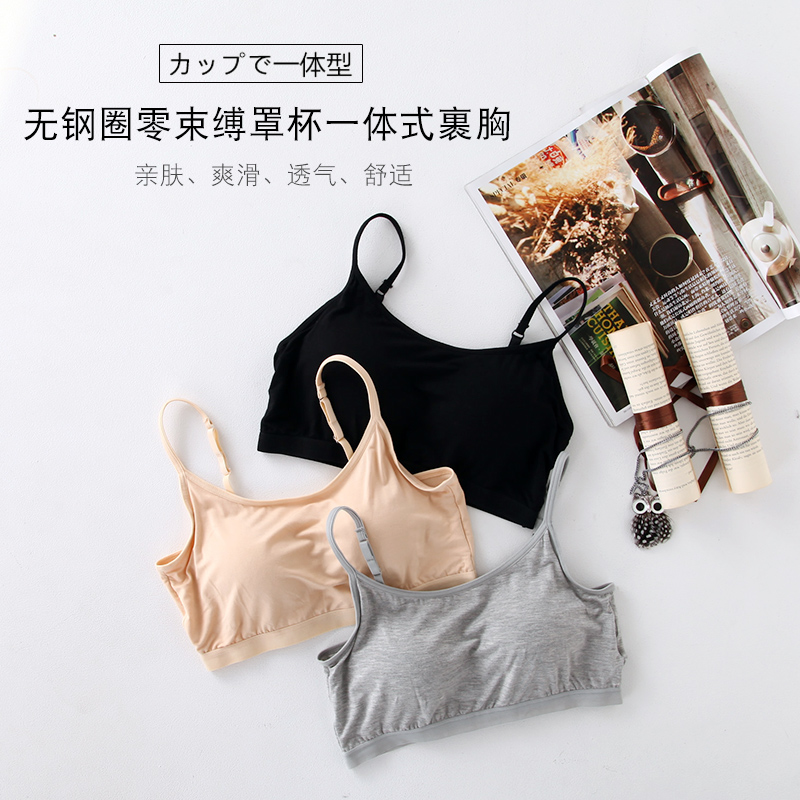 With a small vest underwear bra bra sling exercise Yoga wrapped chest bra mother backing girl high school students
