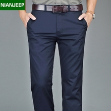 Summer thin men's trousers NIANJEEP business casual pants men's trousers straight loose cotton men's pants