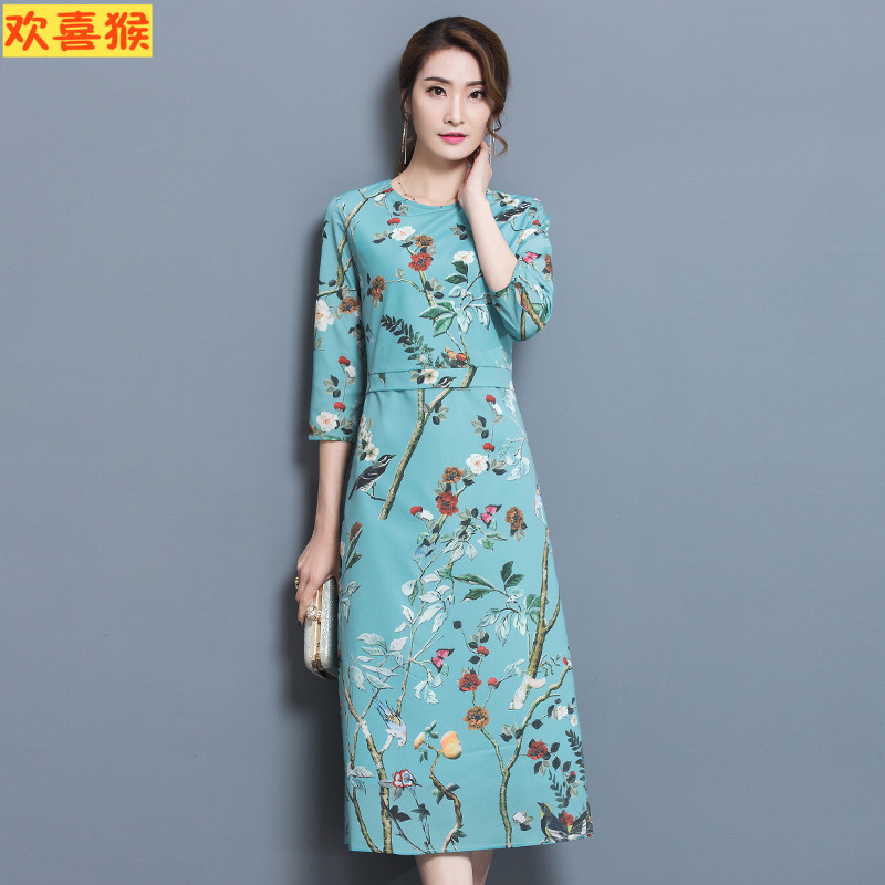 Europe and the United States in the summer of 2017 new seven point sleeve Heavy Silk Slim dress 100% silk dress a woman