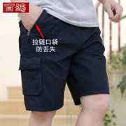 The summer middle-aged man father put cotton shorts size 40 loose 50 elderly leisure pants five