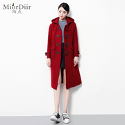 Anti season clearance button Korean wool tweed coat long slim hooded female students cotton and woolen coat clip