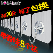 Strong hooks bearing chuck viscose seamless hook hanging wall pasted wall kitchen bathroom door