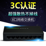 8 port switch eight 100 small iron type cable distribution network monitoring project diversion hub