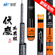 Good fishing rod fishing rod pole Nifu magic 28 ultra light ultra hard carp rod is 5.4 6.3 m fishing rod