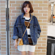 The spring and autumn new loose denim jacket female Korean bat long sleeved short denim jacket size retro Harajuku