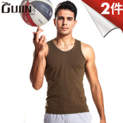 2 pieces of men's and women's suits, men's suits, breathable vest, men's underwear, underwear