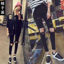Black knee man jeans womens high waist stretch slim size nine pants feet beggars pencil leg