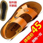 In the summer of 2017 new men's shoes beach shoes sandals slippers leather casual wear on the Korean tide Dichotomanthes end