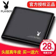 Men's short leather wallet dandy young middle-aged students head layer cowhide wallet wallet bag soft