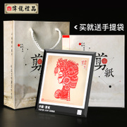 The characteristics of China paper-cut picture gift Chinese foreigners abroad handicrafts, gifts wind paper-cut window