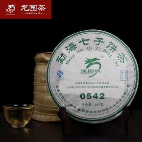 龙园号茶叶旗舰店