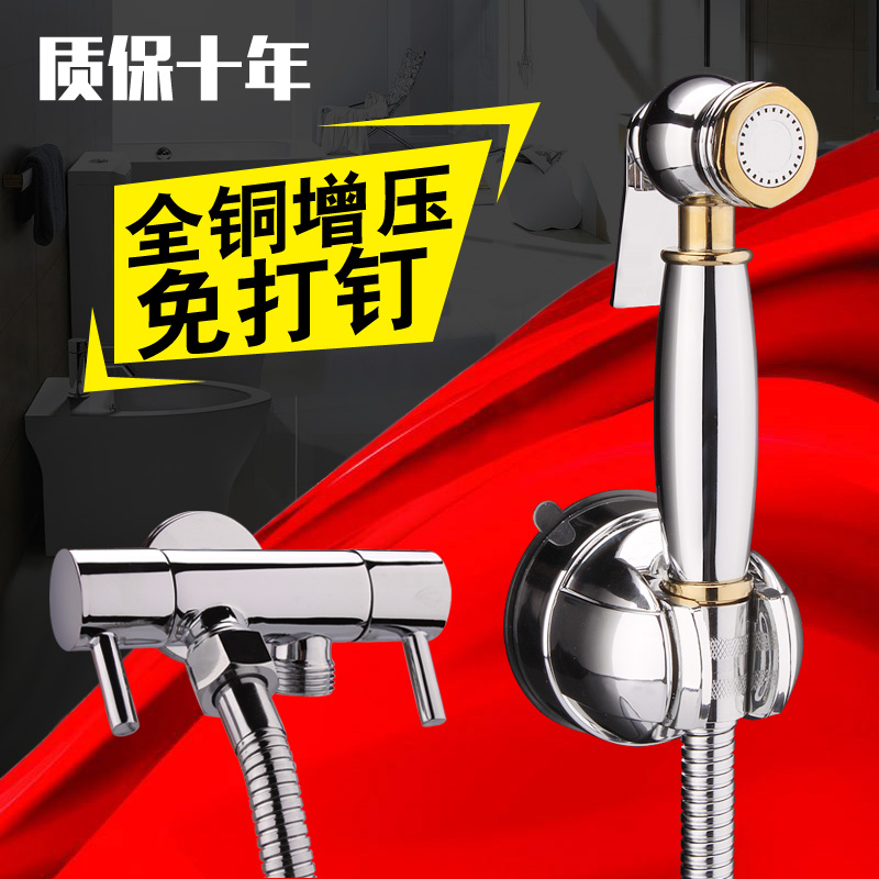 Bidet toilet faucet spray nozzle 304 stainless steel set booster douche bidet cleaning ass